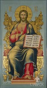 Господь Вседержитель, 80х150, 2012 г.