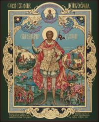 Евстафий великомученик, 30х37-2021 г.