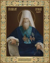 Гавриил Молдавский, 40х50, 2019 г.