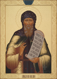 Антоний Великий, 50х70, 2020 г.