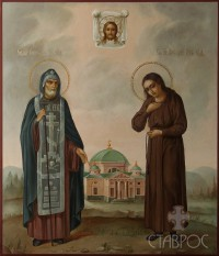Ефрем и Аркадий, 27х31, 2014 г.