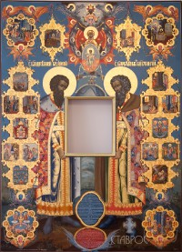 Василий и Константин, 180х220, 2010 г.