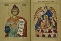 Даниил пророк и Ангел Господень с тремя отраками мученными в печи (двусторонная), 30x40, 2016 г.