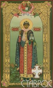 Ольга (мерная икона), 30х51