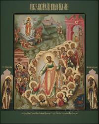Воскресение Христово, 33х42, 2021 г.