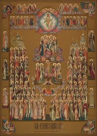 Собор древлеправославных святых, 62х87, 2020 г.