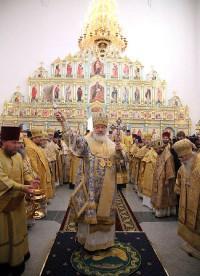 Великое освящение Патриархом