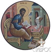 Cв. Евангелист Лука