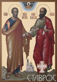 Св. Апостолы Петр Павел
