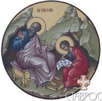 Св. Евангелист Иоанн