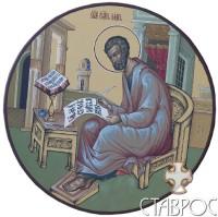 Св. Евангелист Марк