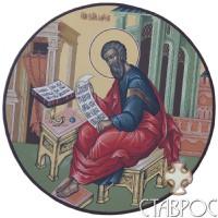 Св. Евангелист Матфей