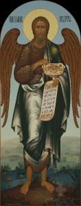 Местный ряд, Иоанн Предтеча, 62х157, 2016 г.