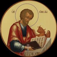 Царские врата Евангелист Лука, R11.25, 2015 г.