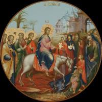 Праздничный ряд Вход Господень в Иерусалим, r195, 2016 г.