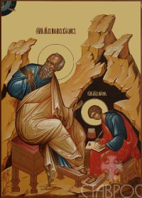 Царские врата, Евангелист Иоанн, 32x45, 2015 г.