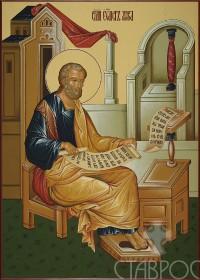 Царские врата, Евангелист Лука, 32x45, 2015 г.