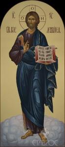 Местный ряд, Господь Вседержитель, 74х166, 2015 г.