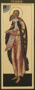 Походный иконостас (фрагмент)