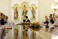 Зал приемов Патриаршей резиденции в Свято-Даниловом монастыре г. Москва